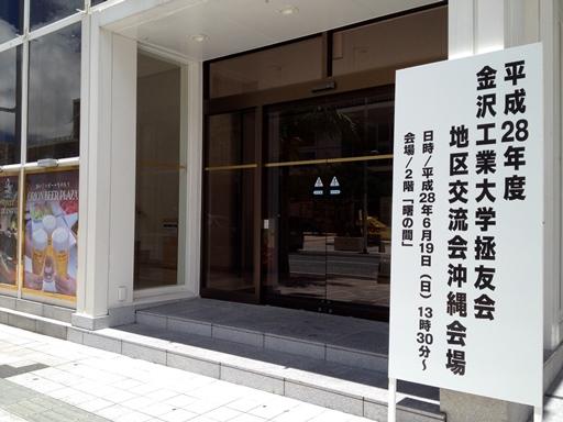 沖縄02.jpg