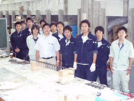 宮里研究室の学生達