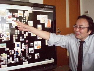 大画面にデータが分類されて表示されている