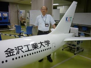 KITの旅客機模型と橋本先生