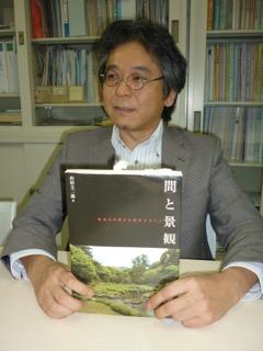 著書を手にする山田先生