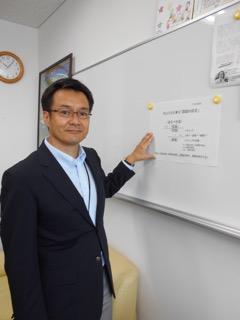 石原先生は「今は社会科学的アプローチで企業研究をしています」と話す