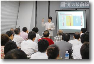 blog-Fujisankei-seminar.jpg