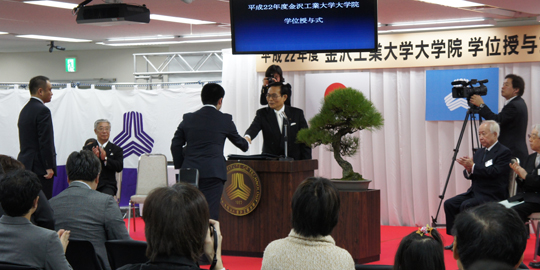 graduation20110327.jpg