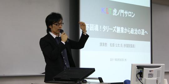 kouta_matsuda.jpg